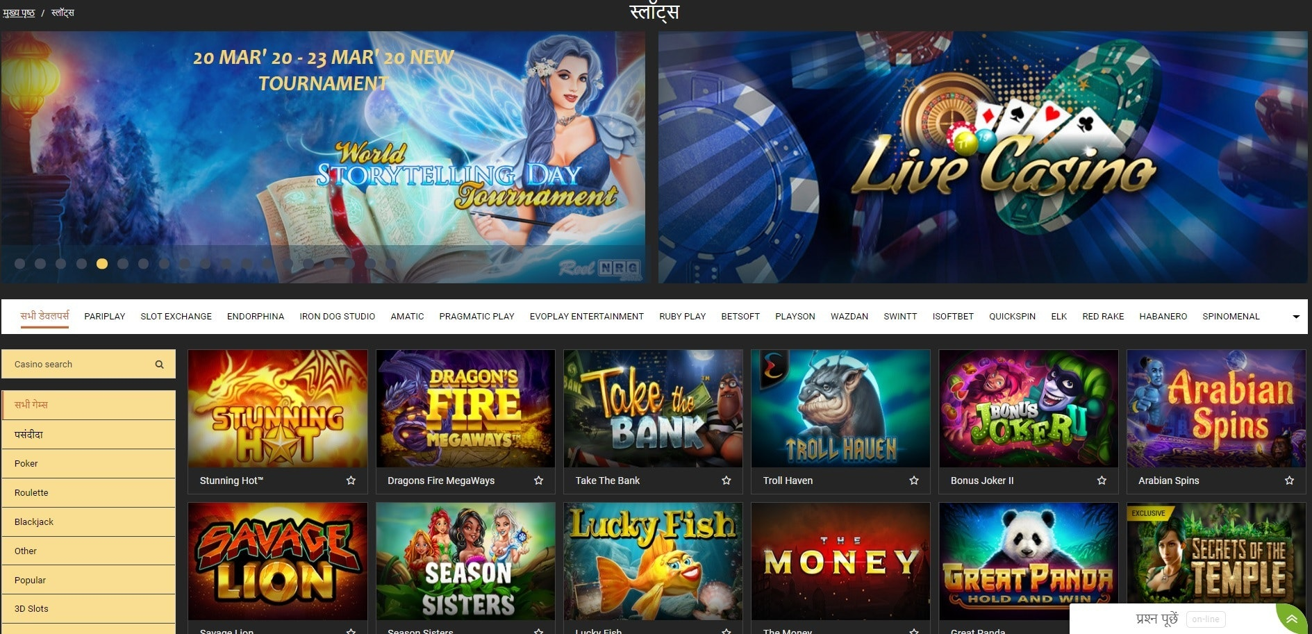 Greatest Poker Training Websites Update Your Game